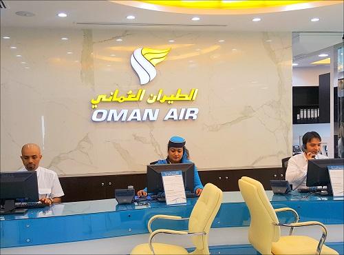 Oman air caesars travel - Srilankan airlines bangalore office number ...